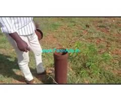 3 Acres 15 Gunta Agriculture Land For Sale In Belakavadi
