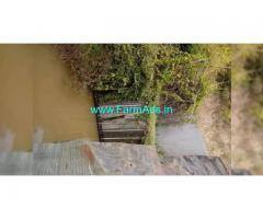 150 Acres Agriculture Land For Sale In Kanigiri