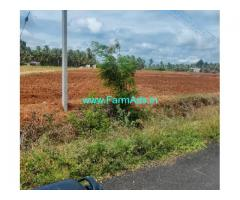 1 Acres Agriculture Land For Sale In Dharapuram