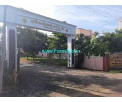 14 Acres Agriculture Land For Sale In Veppampattu