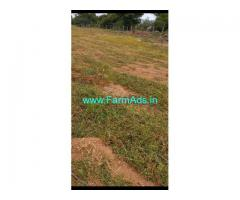 6 Acres Agriculture Land For Sale In Komuravelli