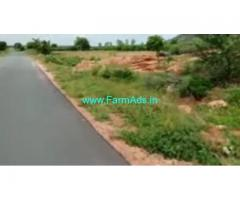 2 Acres Farm Land For Sale In Narpala