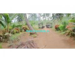 One Acre 18 Gunte Farm Land for Sale near Malavalli