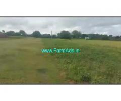 4 Acres 20 Gunta Agriculture Land For Sale In Mysore