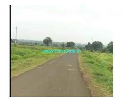 20 Guntas Agriculture Land For Sale In Vikakarabad