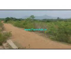 20 Acres Agriculture Land For Sale In Ikkadahalli