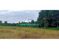 4 Acres Agriculture Land For Sale In Sira