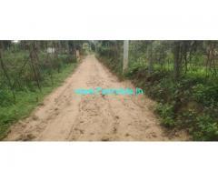 2 acre 15 Guntas Farm land for Sale near Kunigal