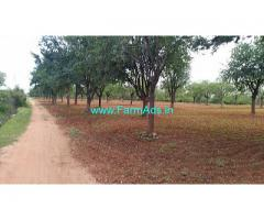 Total extent 1 acre for Sale near Sira