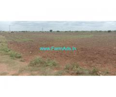 6 Acres Agriculture land near VVS dam Hiriyur