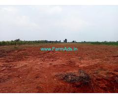 4 Acres Farm Land for Sale Near to Devanahalli