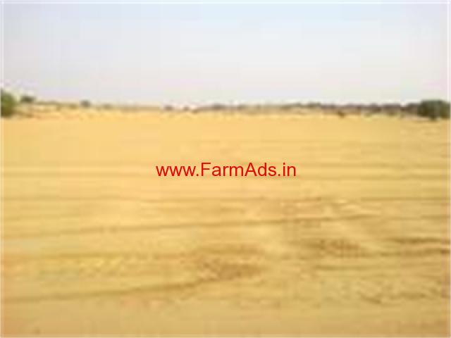 Agriculture Land for Sale in Rajasthan