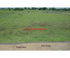 53 Cents Agriculture Land for sale near Azhisoor Village