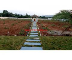 3 Acre Well developed farm land with Farm House for sale at Kelamangalam