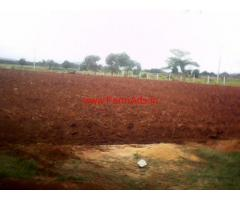 1 Acre 26 Guntas Agriculture Land for sale Near Nanjangud