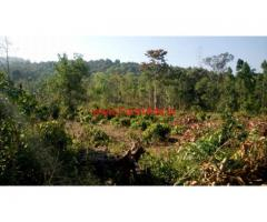 2 Acres Agriculture Land for sale at Nallur - Karkala