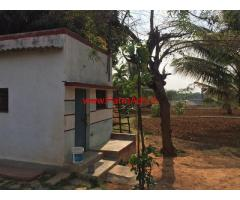 1.16 with 13 Gunta Extra Farm Land for sale near Mysore