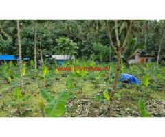 4 Acres Land with Poultry Farm For sale at koombara mukkam road, Kozhikode