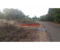 55 Cents Agricultural Land for sale near Karkala Bailur