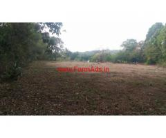 55 Cents Agricultural Land for sale near Karkala Bailur