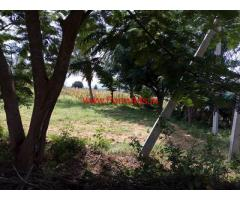 4 Acres Farm land for sale near Avalabetta in Chikballapur