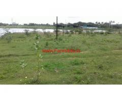 1 Acre Lake View Farm Land for sale on Bagepalli to Chintamani Road