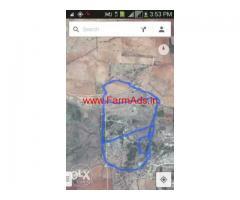 45 Acres Farm land for sale at Chalkere - Chitradurga