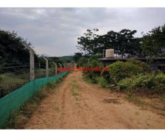 200 Acres Farm Land for sale 70 KMS from Mysore