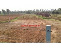 32 Cents Farm Land for sale near Katheru - Katavaram -  Rajamundry