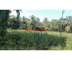 4.5 Acres Agriculture land for sale at Channapatna -