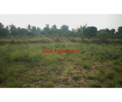 13 acre agriculture land is for sale KV Palli mandal in chittoor