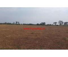 4 Acres Red Soil Agriculture Farm Land for sale Lashmeshwar