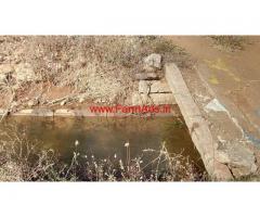 4.5 Acres Farm land for sale near Udumalaipet