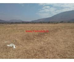5 acre plain land for sale near udeva tarikere taluk