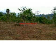 7 Acre empty agriculture land for sale in near vathalakundu