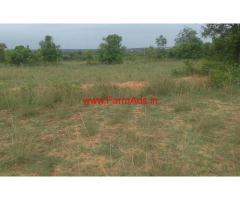 18 Acres Agriculture land for sale at Rompicharla Mandal. Chitoor